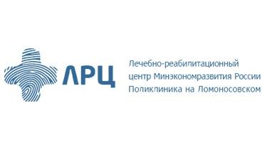 Филиал ФБУЗ  «Лечебно-реабилитационный центр Министерства экономического развития Российской Федерации»